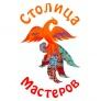 Stolica-Masterov