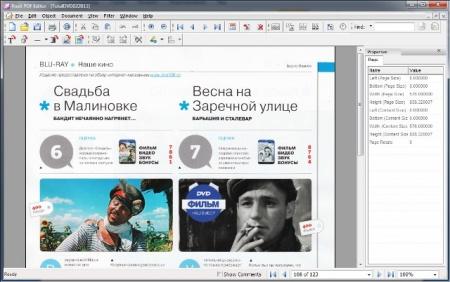 Как редактировать pdf-документ
