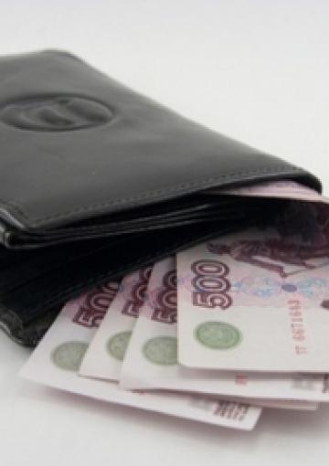 Как узнать, есть ли у вас неоплаченные штрафы