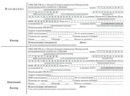 Профессиональный вычет по НДФЛ определяйте кассовым методом.