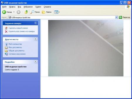 Как фотографировать с веб камеры