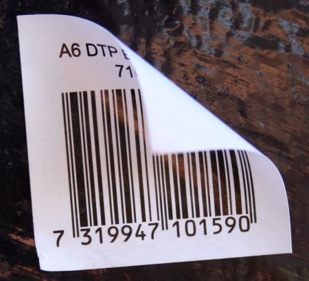 Как определить по штрих-коду производителя