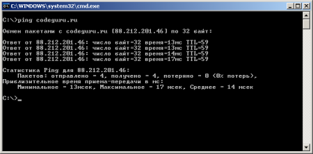 Как проверить <b>пинг</b> до <strong>сервера</strong>