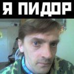 Anyuta-Demidov