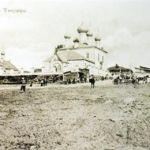 Irina-Vovk