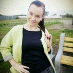 Zoya-Selezneva--Ermakova-