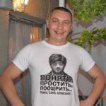Aleksandr-Boldarev